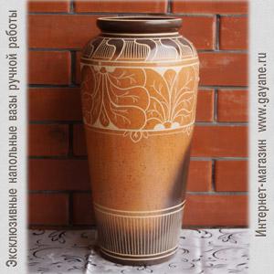 Guahoo одна вазы от производителя для торжества ткань